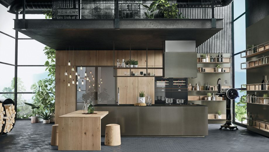 Кухня Гера
